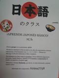CLASES JAPONES ECONOMICAS - foto