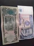 Billetes de Perú y Afganistán - foto