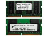 Memorias pc100 de 256 mb para portÁtiles - foto