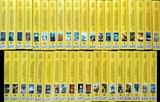 National Geographic - Dos colecciones - foto
