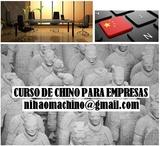 intérprete de chino mandarín Barcelona - foto
