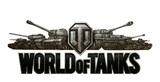 Cuenta World of Tanks - foto