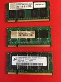 tarjeta ram 2gigas y 1 giga DDR2 - foto