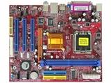 Biostar P4M800-M7A (Ver. 7.0) - foto