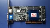 Grafica AGP ATI Radeon VE w/64 Mb - foto