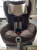 Magnífica silla infantil Ròmer King Plus - foto