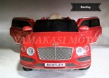 Coches electricos infantiles m:bentley - foto