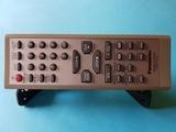 mando a distancia Panasonic EUR7711010 - foto