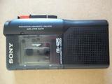 Micrograbadora de voz sony garantia - foto