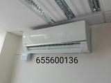 Aire Acondicionado Tecnico Autorizado - foto