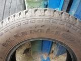 Neumáticos 195/80/15 Campo - foto