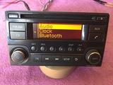 Radio cd mp3 Nissan - foto