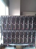 Enclosure C7000 HP - foto