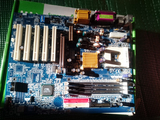 GigaByte GA-7DXE+/GA-7DX+ AMD-761 Athlon - foto