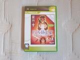 Fable Xbox - foto