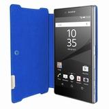 Fundas de Sony Xperia Z5 - foto