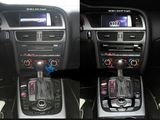 Reequipamiento y mapas Audi MMI 3G - foto