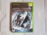 Medal of Honor European Assault Xbox - foto
