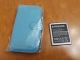 Samsung Trend Funda + Batería - foto