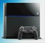Reparaciones de PS4 - foto