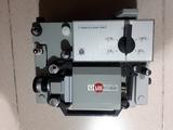VENDO proyector Eumig Mark 8 - foto