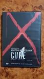 Cure, dvd TERROR kiyoshi kurosawa - foto