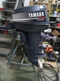 YAMAHA 25 HP - foto