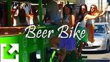 Beer bike Granada, alquila tu bici birra - foto