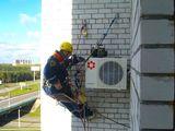 Técnico de aire acondicionado - foto