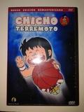 Serie chicho terremoto dvd - foto