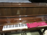 piano Yamaha U1H Oferta - foto
