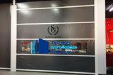 Puerta rapida enrollable pvc lona - foto