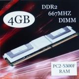 Ddr2  4gb pc2-5300f 667mhz servidores - foto