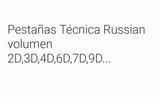 extensiones de pestañas rusa - foto
