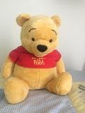Peluche Winnie the Pooh - foto