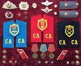 Lote de antiguas medallas URSS - foto