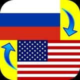 Traductora Ruso/Ucraniano/Ingles/español - foto