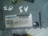 motor techo solar audi A 3 - foto