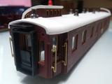 Tren electrico - foto
