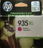 Cartucho de tinta impresora HP. ¡NUEVO!. - foto