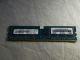 Módulo memoria ram ddr3 4gb pc3-12600u - foto