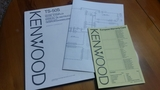 Manual original kenwood ts50 - foto