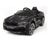 Preciosos coches elÉctricos infantiles - foto