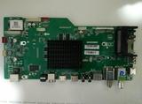 placas  Sharp LC -  55CUF8472ES - foto