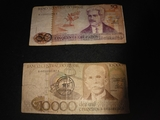 billetes brasil - foto
