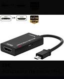 Adaptador de cable MHL a HDMI micro USB - foto