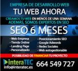 DISEÑAMOS TU PÁGINA WEB - foto