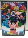 pack películas dragon ball dvd HD - foto