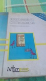 VENDO LIBRO CURSO ELECTRICISTA - foto