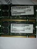 memoria ram ddr2 portátiles y notebooks - foto